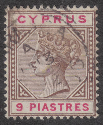 Cyprus Stamps SG 046 1894 9 Piastres - USED (h527)
