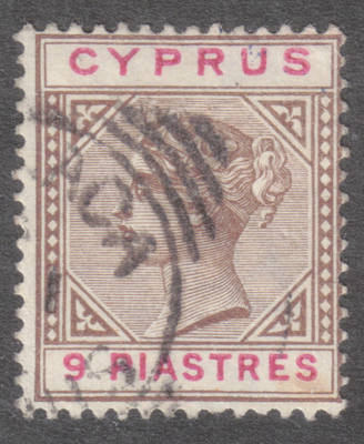 Cyprus Stamps SG 046 1894 9 Piastres - USED (h528)