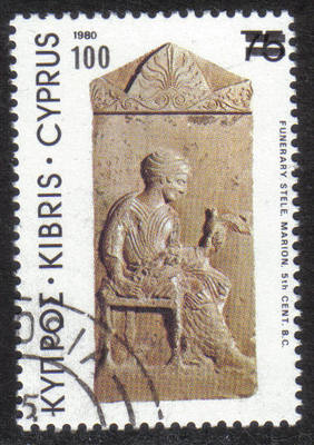 Cyprus Stamps SG 591 1982 100m/75m Surcharge - CTO USED (h549)