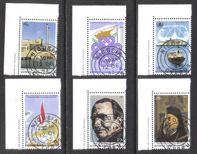 Cyprus Stamps SG 619-24 1983 Anniversaries and Events - CTO USED (h556)