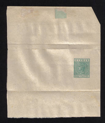 Cyprus Stamps Wrapper 1881 E2 Type Half Piastre - MINT (h559)