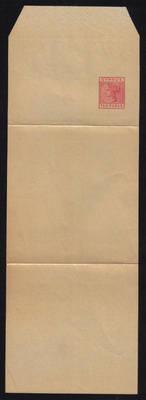 Cyprus Stamps Wrapper 1894 E4 Type Ten Paras - MINT - (h561)