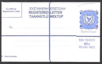 Cyprus Stamps RegisteredLetter Type C? 85c 1983+ - MINT