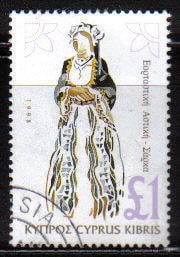 Cyprus Stamps SG 958 1998 Costumes £1 - USED (b845)