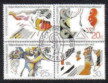 Cyprus Stamps SG 677 MS 1986 Archaeological museum fund  - USED (b811)
