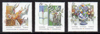 Cyprus Stamps SG 713-15 1987 Christmas - MINT