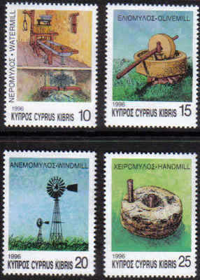 Cyprus Stamps SG 910-13 1996 Mills - MINT