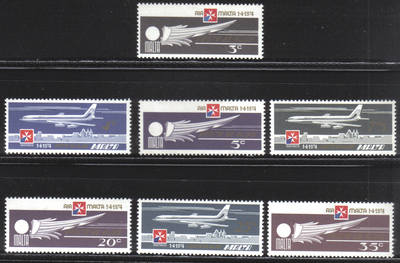 Malta Stamps SG 0516-22 1974 Air Mail - MINT