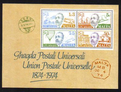 Malta Stamps SG 0531 MS 1974 UPU - MINT