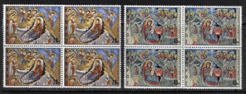 Cyprus Stamps SG 340-41 1969 Christmas Frescoes - Block of 4 MINT
