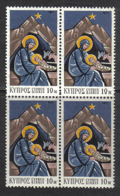 Cyprus Stamps SG 382 1971 10mils Christmas - Block of 4 MINT