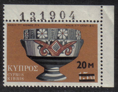 Cyprus Stamps SG 410 1973 15m/20m Surcharge - Control number MINT (h578)