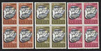 Cyprus Stamps SG 423-25 1974 Europa Sculpture - Block of 4 MINT
