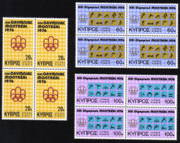 Cyprus Stamps SG 471-73 1976 Montreal Olympic Games -  Block of 4 MINT
