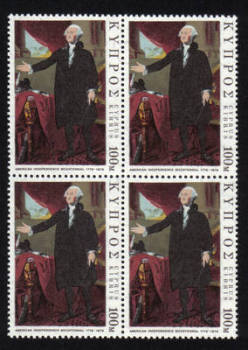 Cyprus Stamps SG 474 1976 United States of America Bicentnnial -  Block of 4 MINT