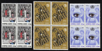 Cyprus Stamps SG 475-77 1976 Anniversaries and Events -  Block of 4 MINT