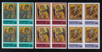 Cyprus Stamps SG 478-80 1976 Christmas Icons -  Block of 4 MINT