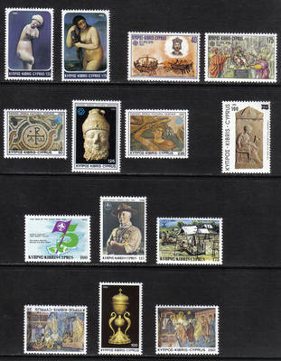 Cyprus Stamps 1982 Complete year set - MINT