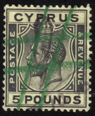 Cyprus Stamps SG 117a 1928 £5 King George V (black on yellow) - Fiscally US