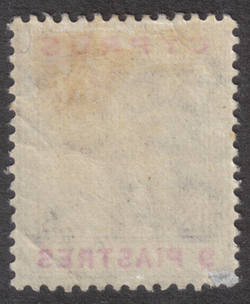 Cyprus Stamps SG 068 1904 King Edward VII Nine Piastres