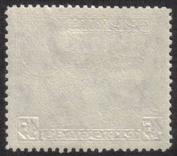 Cyprus Stamps SG 161 1938 45 Piastres