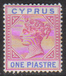 Cyprus Stamps SG 042 1896 One Piastre - MH (g931)