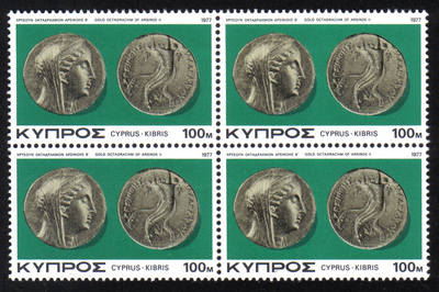 Cyprus Stamps SG 489 1977 100 mils - Block of 4 MINT