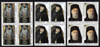 Cyprus Stamps SG 490-92 1977 Archbishop Makarios - Block of 4 MINT