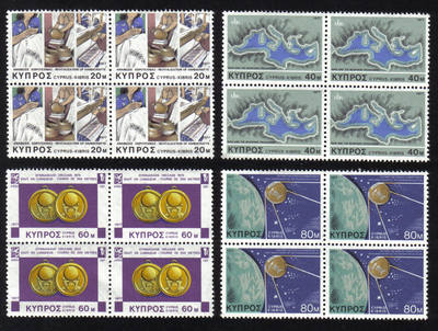 Cyprus Stamps SG 493-96 1977 Anniversaries and Events - Blocks of 4 MINT