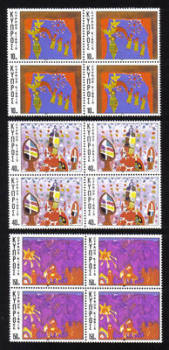 Cyprus Stamps SG 497-99 1977 Christmas - Block of 4 MINT
