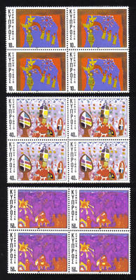 Cyprus Stamps SG 497-99 1977 Christmas - Blocks of 4 MINT