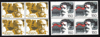 Cyprus Stamps SG 500-01 1978 Cypriot Poets - Block of 4 MINT