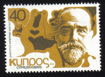 Cyprus Stamps SG 500 1978 40 Mils - MINT