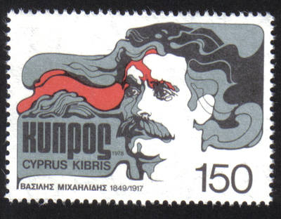 Cyprus Stamps SG 501 1978 150 Mils - MINT