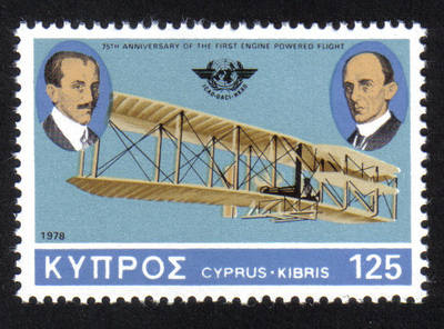 Cyprus Stamps SG 514 1978 125 Mils - MINT
