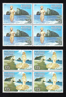 Cyprus Stamps SG 518-19 1979 Aphrodite Greek Goddess - Block of 4 MINT