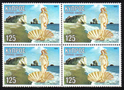 Cyprus Stamps SG 519 1979 125 Mils - Block of 4 MINT