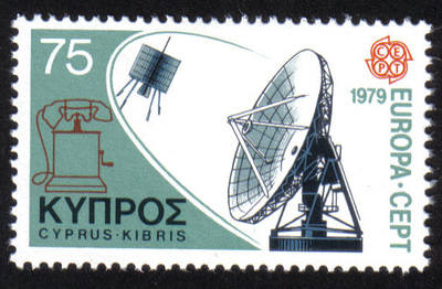 Cyprus Stamps SG 521 1979 75 mils - MINT