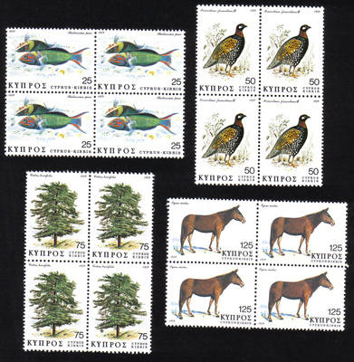 Cyprus Stamps SG 523-26 1979 Flora and Fauna - Block of 4  MINT