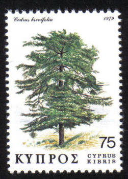 Cyprus Stamps SG 525 1979 75c - MINT