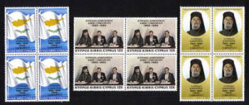 Cyprus Stamps SG 559-61 1980 20th Anniversary of the Republic of Cyprus - Block of 4 MINT