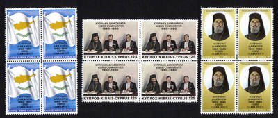 Cyprus Stamps SG 559-61 1980 20th Anniversary of the Republic of Cyprus - B