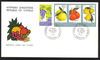 CYPRUS STAMPS SG 419-22 1974 FRUITS - OFFICIAL FDC