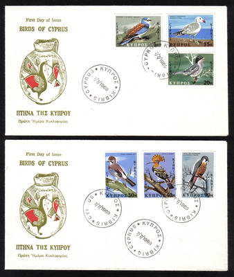 Cyprus Stamps SG 334-39 1969 Birds - Unofficial FDC (h625)