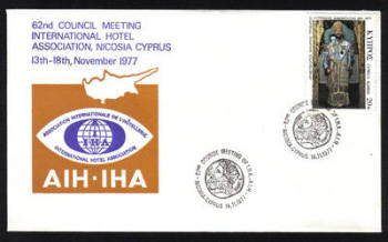 Unofficial Cover Cyprus Stamps 1977 62nd Council meeting international hotel association Nicosia Cyprus 13-18th November 1977 - Cachet (h628)