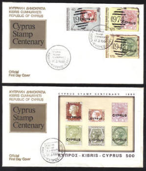 Cyprus Stamps SG 536-39 1980 Stamp Centenary - Official FDC