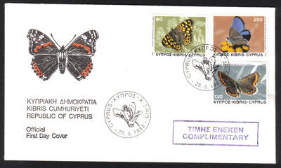 Cyprus Stamps SG 604-06 1983 Butterflies Marked Complimentary - Official FD