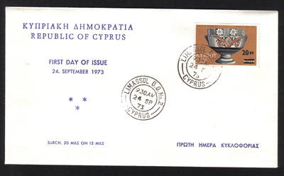 Cyprus Stamps SG 410 1973 15mil / 20mil Overprint - Unofficial FDC (h633)