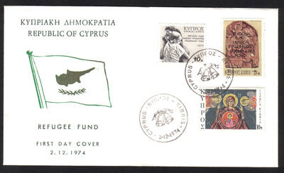 Cyprus Stamps SG 0435 1974 Refugee fund Cachet - Unofficial FDC (h631)