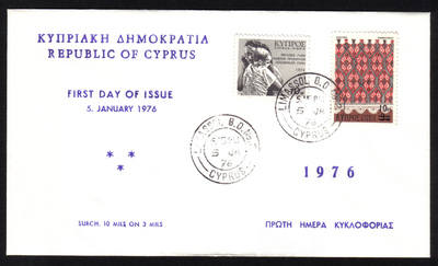Cyprus Stamps SG 451 1976 10mils on 3mils Surcharge - Unofficial FDC (h621)